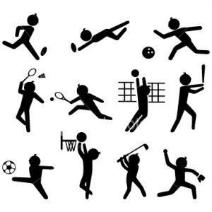 الرياضية